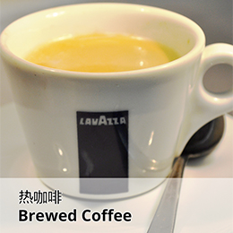 Brewd Coffee 260x1