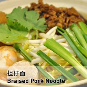 Braised Pork Noodle