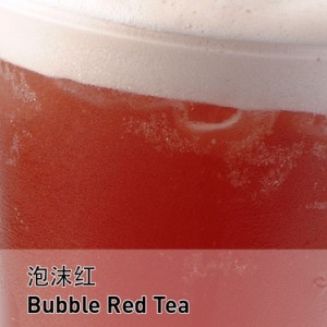 Bubble Red Tea