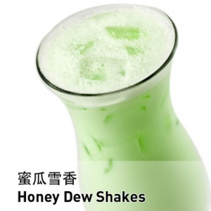 Honey Dew Shake