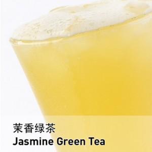 Jasmine milk green tea with white pearls. The tea is a high grade tea from Taiwan