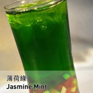 Jasmine Mint