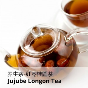 Jujube-Longon-Tea