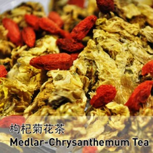 Medlar-Chrysanthemum Tea