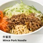 Mince-Pork-Noodle