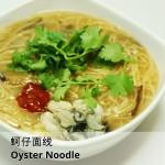 Oyster-Noodle