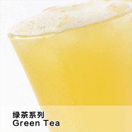 Green Tea 300x1