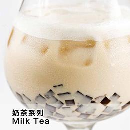 MILK TEA 300x1