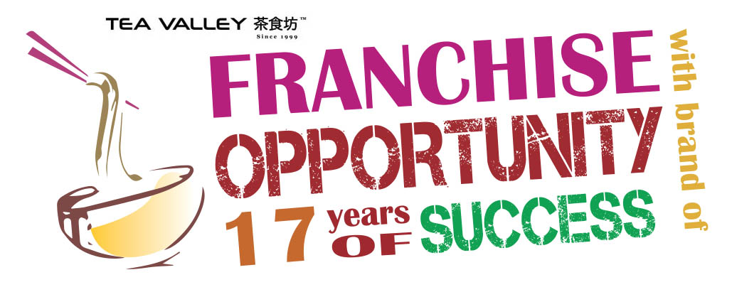 tea valley franchise web banner