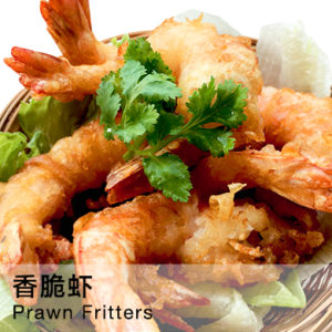 Prawn Fritters with text