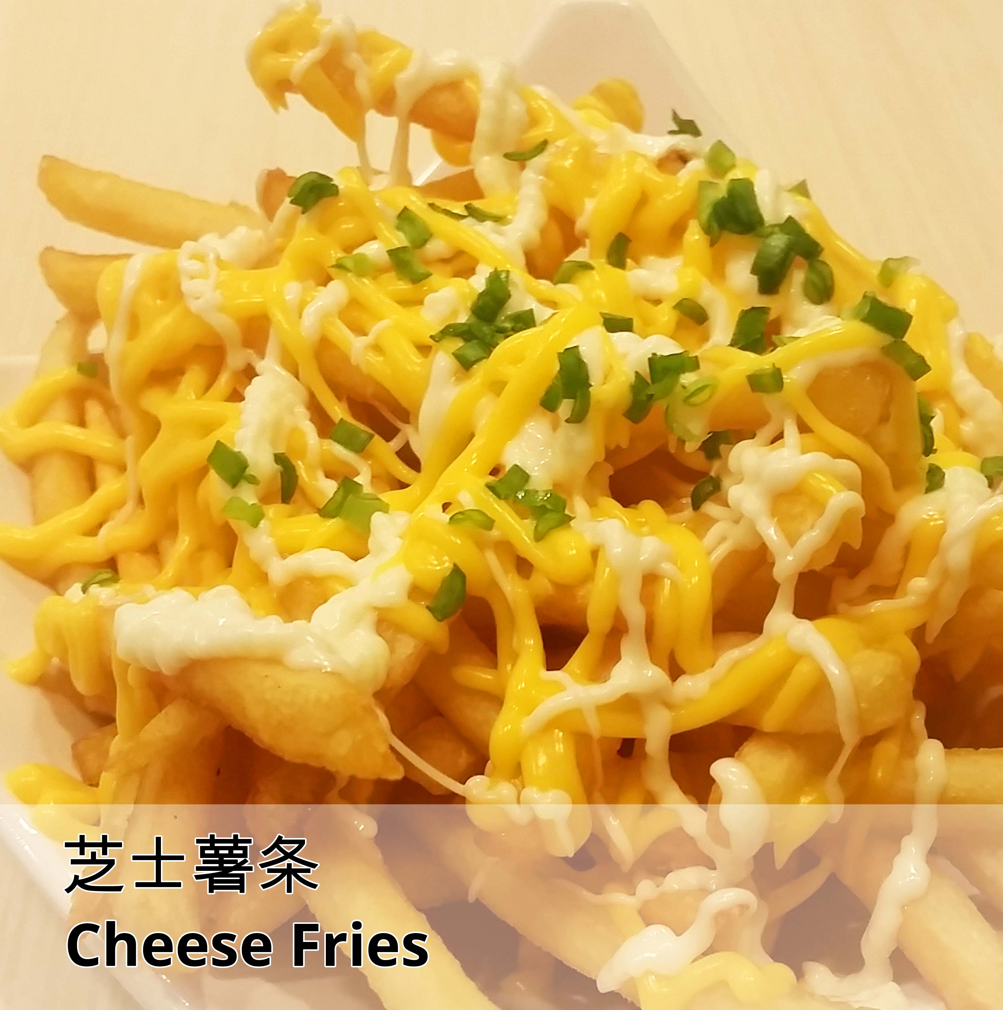 how to make fries with cheese