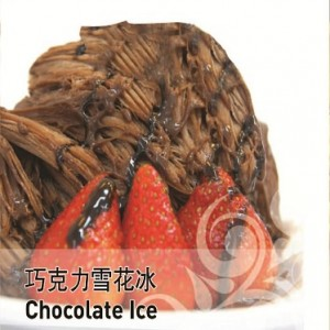 Chocolate Snow ice
