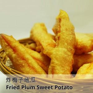 Fried-Plum-Sweet-Potato