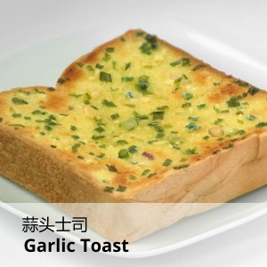 Garlic-Toast