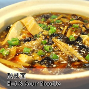 Hot & Sour Noodle
