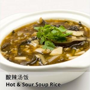 Hot and sour noodles