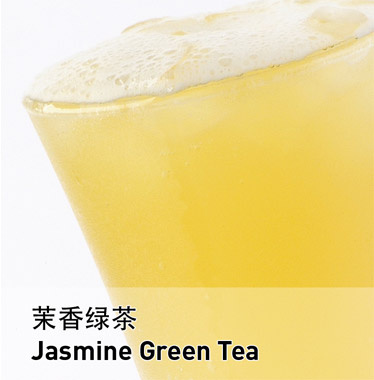 Jasmine milk green tea with white pearls. The tea is a high grade tea from Taiwan