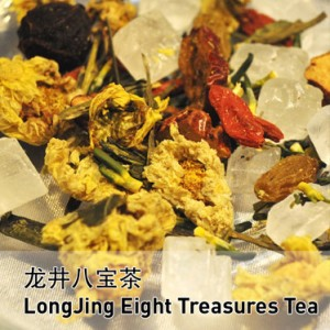 LongJing Eight Treasures Tea