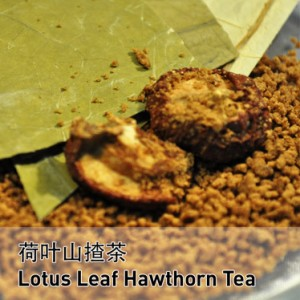Lotus Leaf Hawthorn Tea