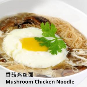 Mushroom-Chicken-Noodle
