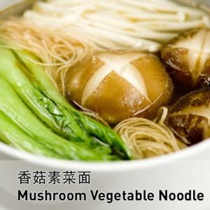 Mushroom Vegetable Noodle