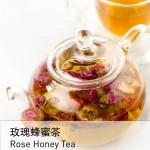 HoneyChickenRice_05 (2)