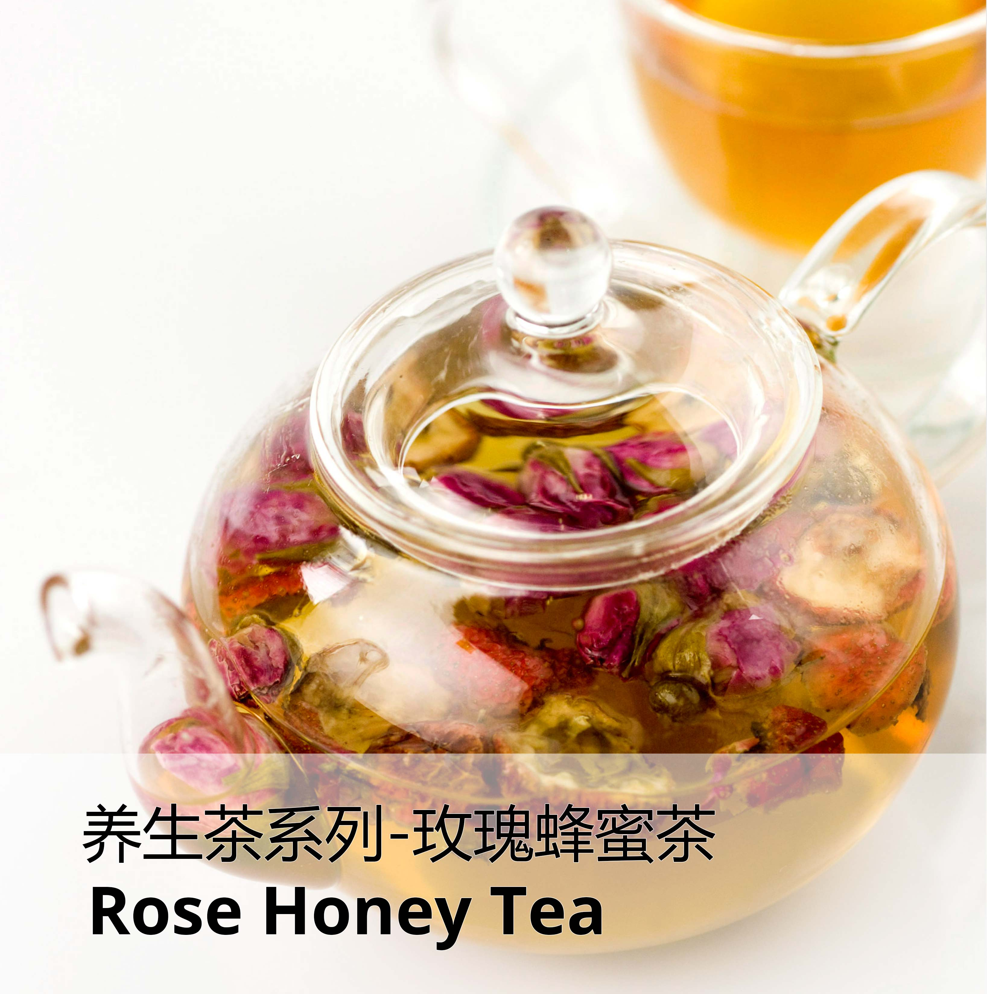 Rose honey tea at TEA VALLEY