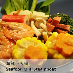 Seafood-Mini-Steamboat