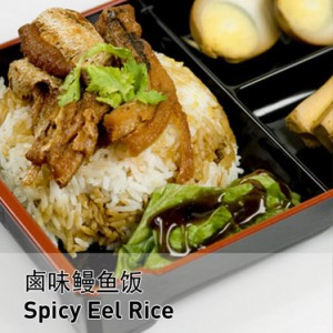 Spicy Eel Rice