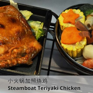 Steamboat-Teriyaki-Chicken
