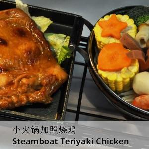 Steamboat-Teriyaki-Chicken