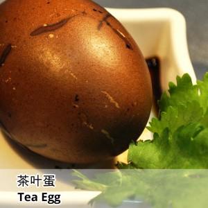 Tea-Egg