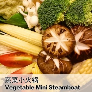 Vegetable Mini Steamboat