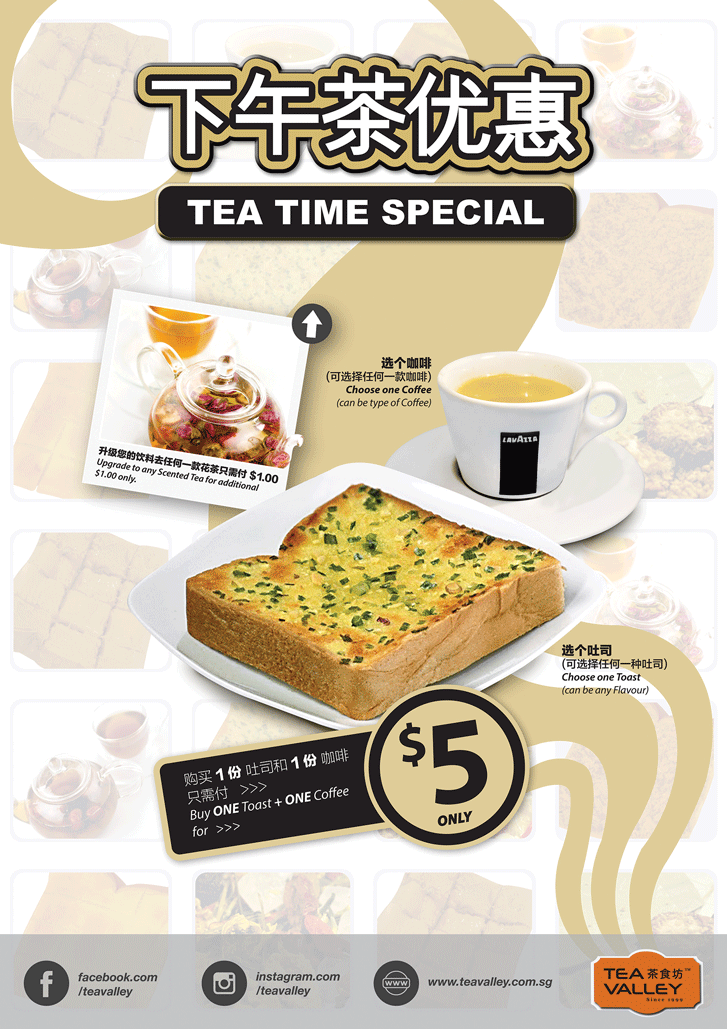 tea-time-poster-final
