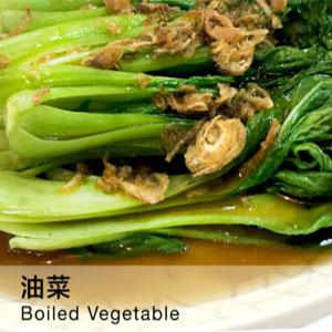 Boiled-Vegetable