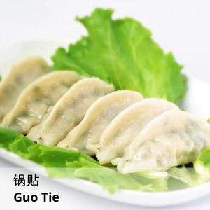 Guo-Tie